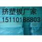 京挤塑板生产厂家