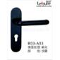 温州执手锁厂家雷羽B03-A03_太空铝锁_室内门锁_木门锁