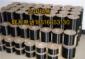 郑州碳纤维加固公司 郑州碳纤维布批发 靖宇供