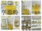 水性环氧固化剂能很好的乳化液体苏州亨思特环氧固化剂