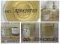 环氧固化剂芳香胺改性固化剂系列苏州亨思特