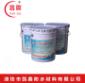聚合物改性沥青防水涂料