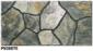 湖南围墙砖哪个牌子好 湖南报价合理的围墙砖弗贝思供