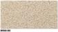 福建质量好的强力瓷砖胶 福建报价合理的强力瓷砖胶弗贝思供