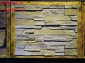安徽文化石厂家,文化石价格