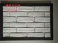 文化砖白砖