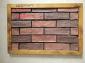 河南文化砖厂家文化砖价格