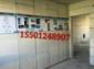 隔墙材料  轻质隔墙材料  隔墙板设备  新型装修隔墙板