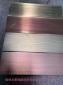 不锈钢彩色钢板