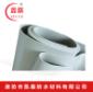 加筋型聚氯乙烯(PVC)防水卷材