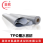 热塑性聚烯烃类TPO防水卷材