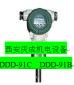 DM-803A 三相电流表 PDM-803A-F72